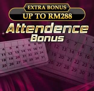 QQ Attendance Bonus