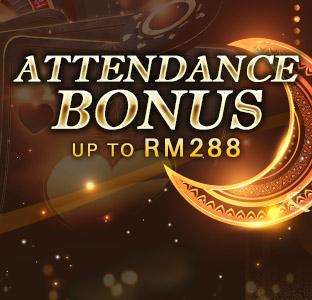QQClubs Attendance Bonus